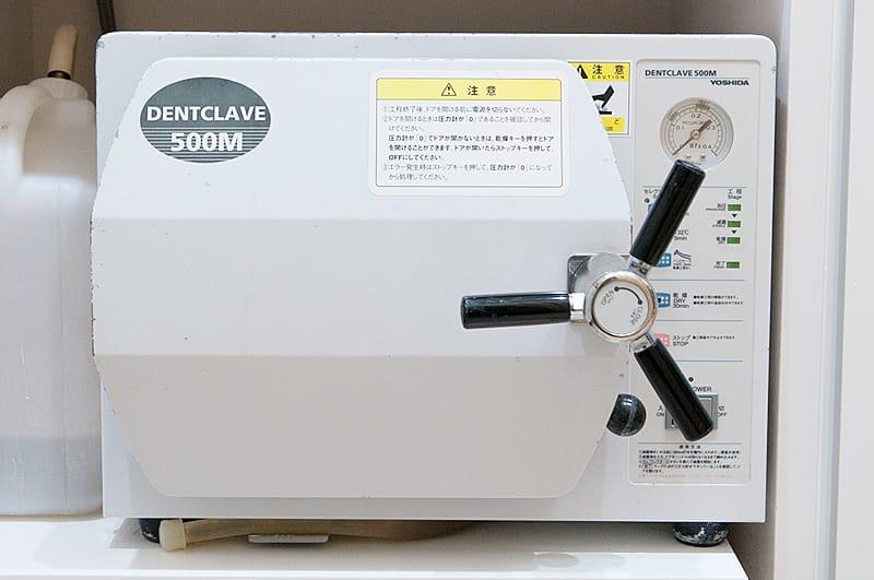 診療器具の消毒・滅菌