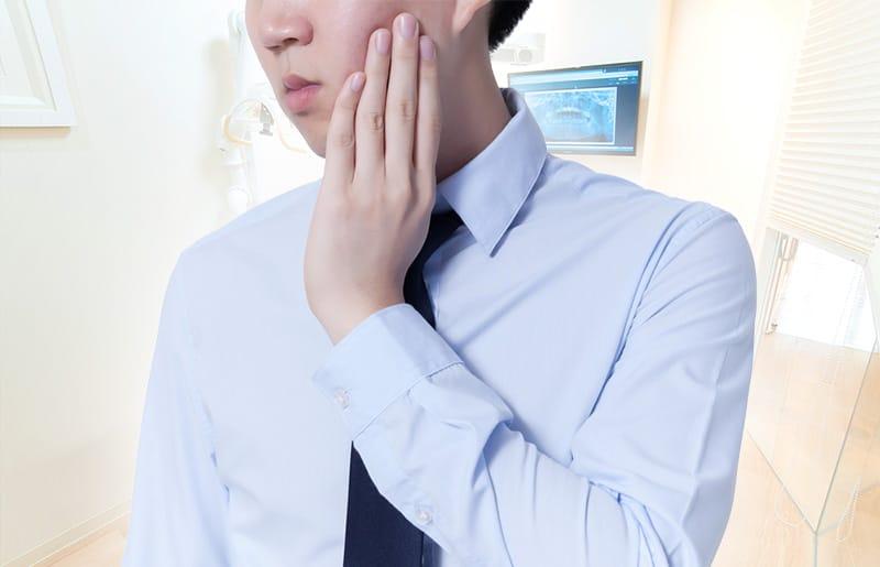 歯周病の病状