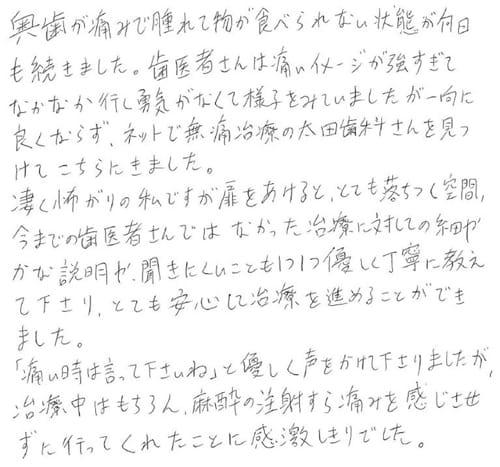 voice_9